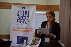 Школа європейських студій проведе навчання в регіонахУкраїни