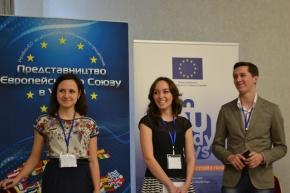 EU Study Days проведе наступні 4 сесії у новому навчальному році