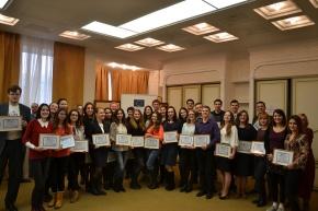 """15-а сесія EU Study Days: """"знання, знайомства і зростання"""""""